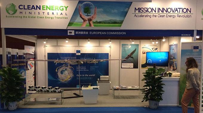 The European Commission stand at Mission Innovation/Clean Energy Ministerial in Beijing, June 2017